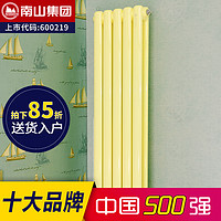 智说装修 篇二:装修 暖气片 选购、设计——温暖您的家