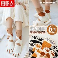 袜子女中筒秋冬季加厚保暖加绒家居珊瑚绒睡眠毛巾地板猫爪月子袜