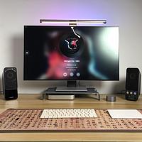 从2.1音箱换成了2.0的创新t20二代是种什么样的体验?