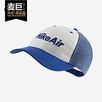 Nike/耐克正品NIKEAIRHERITAGE86大童可调节休闲运动帽CQ9175