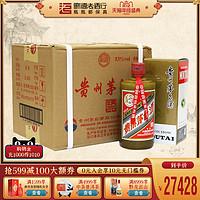 歌德老酒贵州茅台酒53度飞天精品500ml*6瓶整箱酱香型高度白酒