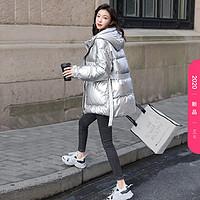 【黄圣依明星同款】纯色亮面羽绒服2020冬装新款女士保暖外套