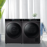 海尔晶彩洗烘套装滚筒洗衣机热泵烘干机组合10公斤家用干衣机189