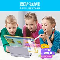 孩想编steam中小学生编程学习机零基础python树莓派电脑壳乐派