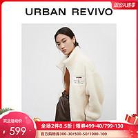 UR2020冬季新品青春女装潮流立领宽松休闲夹克外套YV46S1EE2000