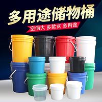 圣柏澳消毒桶食品级加厚带盖塑料桶密封桶涂料化工桶油漆桶1L-25L