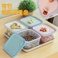 瓜子糖果盒家用过年水果盘创意个性干果收纳零食坚果现代客厅茶几