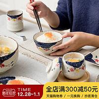 日式碗碟套装家用2/4/6人碗餐具碗盘碗筷情侣精致单/一/二/四人食
