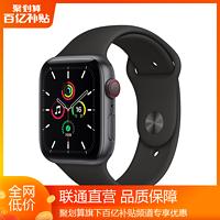 【百亿补贴专享】Apple/苹果AppleWatchSE44毫米蜂窝移动数据版苹果手表