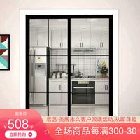 君艺美居厨房推拉门可定制阳台卫生间移门钛镁合金玻璃推拉门80mm侧边框每平米
