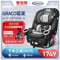 给宝宝的安全礼物——欧颂KIN安全座椅实测开箱