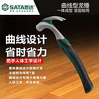SATA/世达工具龙锤1磅1.25磅锤子榔头钉锤木工工具起钉器铁锤