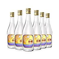山西杏花村53度出口玻汾(六瓶装)清香型白酒500ml*6瓶