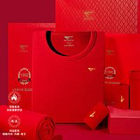 【礼盒套装】男式春衣春裤红色男士保暖套装纯棉本命年男
