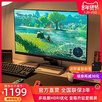 明基24英寸IPS显示器EW2480莱茵认证TUV低蓝光EW277HDR升级窄边音箱ps4电竞Switch游戏HDMI高清液晶电脑屏幕
