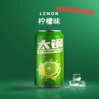 【严选好物】山西太钢汽水碳酸饮料混装汽水饮料怀旧整箱山西特产橙味饮料柠檬味310ml*6