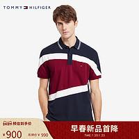 TOMMYHILFIGER男装2021早春新品纯棉撞色短袖POLO衫MW0MW16229
