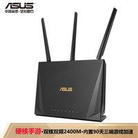 畅享更为稳定的网络,华硕RT-AC85P无线路由器评测