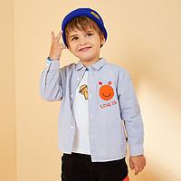 MQD童装2020秋冬季新款男小童条纹衬衫
