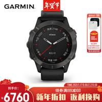 佳明GARMINFenix6Pro/Fenix6户外运动血氧检测心率跑步越野GPS导航音乐腕表Fenix6中文蓝宝石DLC黑色