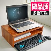笔记本电脑增高架桌上打印机电视机垫高A4文件收纳整理双层加宽架
