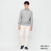 男装/女装EZY高弹力紧身彩色长裤(水洗产品)422368