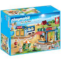 PlaymobilFamilyFunLargeCampground(70087)