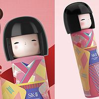 穿上和服的春日娃娃回来了!SK-II推出全新限定包装神仙水~