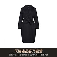 MaxMara多色简约大方腰部系带女士羊绒混纺毛呢大衣