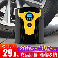 车载充气泵小轿车便携式电动轮胎加气泵汽车用多功能12v打气筒