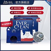 EverClean 铂钻 膨润土无尘活性炭猫砂 11.3kg*2 红标