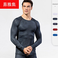 男士3D立体印花健身跑步训练长袖紧身弹力排汗速干衣4029