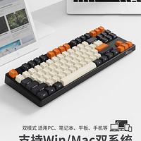 RK987无线蓝牙机械键盘87键双模黑青轴茶轴红轴樱桃轴cherry轴PBT侧刻大碳王自如MAC平板苹果笔记本游戏办公