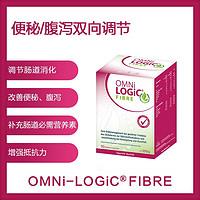 OMNi-LOGiCFIBRE益生元冲剂调节肠胃消化改善缺少膳食纤维欧洲原装进口250g/罐/
