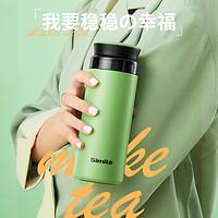 施密特simita保温杯男女士便携不锈钢水杯学生创意潮流泡茶杯子