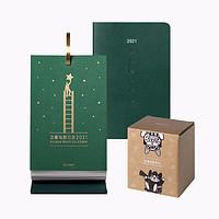 豆瓣电影日历2021森林绿套装礼盒版