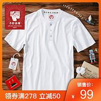 上纺拾柒棉新疆长绒棉花亨利领短袖T恤男加厚重磅复古白色夏半袖
