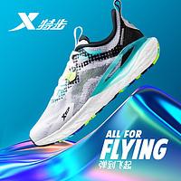 特步男鞋动力巢跑鞋男2021夏季运动鞋减震跑步鞋网面透气官方鞋子