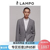LAMPO/蓝豹男士全季轻薄羊毛抗皱防水防污商务灰色套西装西服上衣