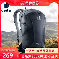 德国多特deuter进口户外双肩包速特徒步大容量轻登山旅行运动背包