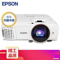 爱普生(EPSON)CH-TW5800投影仪全高清家用智能投影机2700ANSI流明+免费远程指导官配