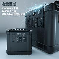 Fixnow储能应急电源2000W大功率2220Wh大容量户外电源车载蓄电池