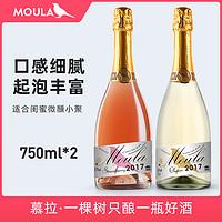 莫斯卡托起泡酒高档香槟白葡萄果酒气泡酒鸡尾酒少女甜型红酒冰酒