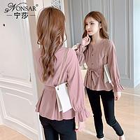 宁莎2020早秋新款韩版纯色气质单排扣收腰喇叭袖衬衫女小众设计感
