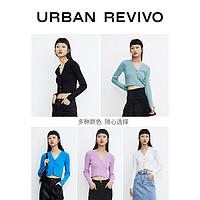 UR2021夏季新品青春女装气质优雅V领长袖开衫针织YB08B9DN2001