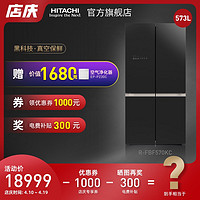 Hitachi/日立573L原装进口十字对开门真空保鲜玻璃冰箱R-FBF570KC