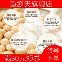 白玉豆浆家庭号(糖)500ml6袋无大豆