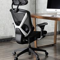 永艺电脑椅人体工学办公椅子家用舒适久坐老板椅电竞工学座椅蒙柯