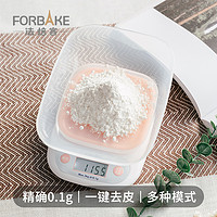 法焙客电子称厨房秤0.1g精准电子秤迷你家用称重烘焙食物克称小秤