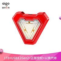 爱国者(aigo)1TBType-cUSB3.2Gen2移动固态硬盘(PSSD)S9漫威版钢铁侠经典标识读速达520MB/s